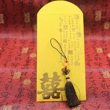 luck envelopes fortune tassel money envelopes set 12pc