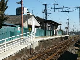 Katakai Station