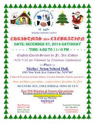 gcsofusa invites for christmas celebration 2014 on december 27