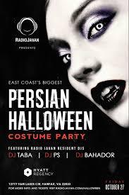 Persian Halloween Costumes Radio Javan Halloween Costume Party Radiojavan
