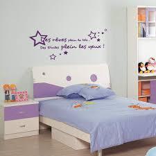 stickers ecriture chambre sticker citation des rêves plein la tête stickers center