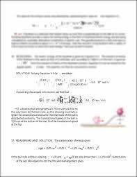 solution solving equation 9 9 for ϖ we obtain ϖ u003d u003d u003d u003d 2 2 1
