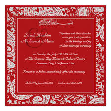 Muslim Wedding Card Muslim Wedding Invitations U0026 Announcements Zazzle Com Au