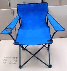 Folding Beach Lounge Chair Inspirations Walmart Beach Chairs Beach Umbrella Walmart