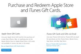 send gift cards by email send gift vouchers by email app reclamefolders
