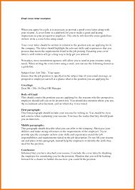 cover letter sent via email sample application letter sent via