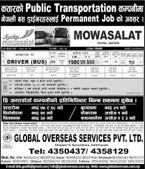 global overseas services pvt ltd home facebook