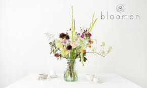 Delivery Flower Service - amsterdam online flower delivery service bloomon raises u20ac21 4