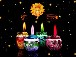 Diwali Invitation Cards Top Deepavali Wallpaper Jpg 1280 960 Funny Pinterest Happy