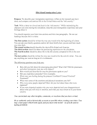 personal reference letter for immigration purposes image