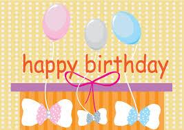 birthday card free download u2013 gangcraft net