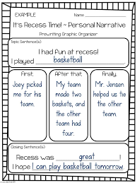 34 best narrative writing images on pinterest teaching writing