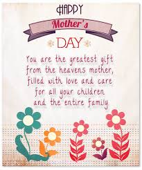 mothers day card messages deepest mother u0027s day verses and poems