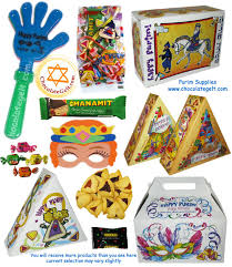 purim party supplies manot supplies sle