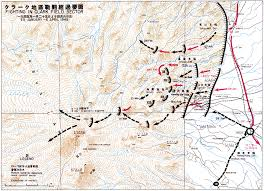 Rockford Michigan Map by First Lieutenant John Sjogren Memorial Statue Military History