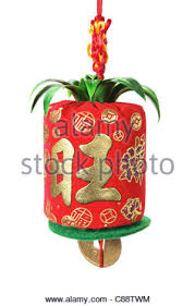 new year ornament stock photo royalty free image