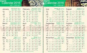2018 Calendar Islamic Hijri Calendar 2018 2018 Calendar Printable
