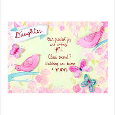 mother u0027s day cards mother u0027s day greeting cards collection ana u0027s
