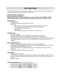 sample essay in mla format header example essay apa expository essay format example essay format structure of koreshwork apa expository essay format example essay format structure of koreshwork