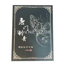 2017 japanese style traditional flash book koi skull