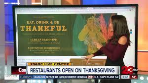 restaurants in kern county open on thanksgiving