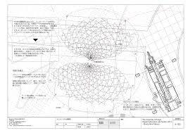 ninety nine failures the university of tokyo digital fabrication
