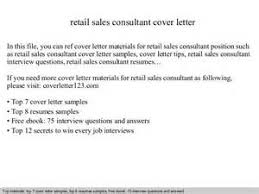Sample Resume For Retail Position by Choose Retail Sales Resume Examples Retail Resume Examples Resume