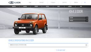 lada new lada niva for 2018 could it be photos 1 of 13