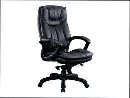 fauteuil de bureau gaming fauteuille de bureau gamer fauteuil de bureau gamer cuir fauteuil