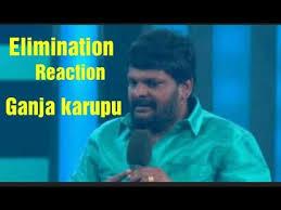 Video Clip Memes - big boss ganja karupu elimination reaction video memes 2017 big