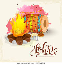 lohri invitation cards punjabi festival lohri greeting card background stock vector