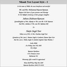 islamic wedding invitation muslim wedding invitation templates casadebormela