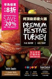 v黎ements cuisine coyote hong kong home hong kong menu prices restaurant