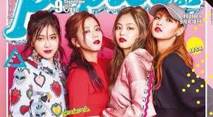 blackpink download album magazine blackpink for popteen japan magazine september 2017 issue
