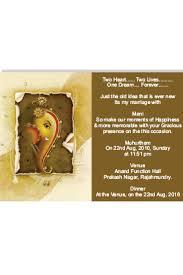 Online Marriage Invitation Wedding Cards Online Marriage Invitation Printing Online In India