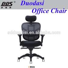 Humanscale Office Chair 2016 Humanscale Freedom Black Mesh Nylon Ergonomic Computer Office