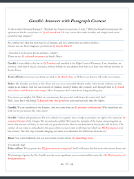 here is the first page of the paragraph answer key notice how