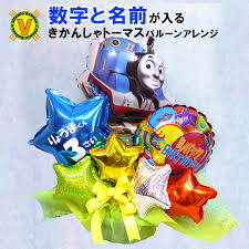 balloon telegram vitabal rakuten global market hold the name birthday balloon