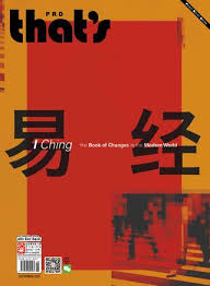 cr馥r un icone de bureau that s prd guangzhou september 2015 by that s issuu