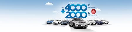 K He Neu Kaufen Toyota Zentrum Karlsruhe Ahz Gmbh