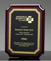 retirement plaques retirement awards retirement gifts custom gifts edco