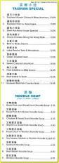blue sky jwy chinese restaurant in bensonhurst brooklyn 11204