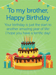 to my little brother happy birthday wishes card birthday