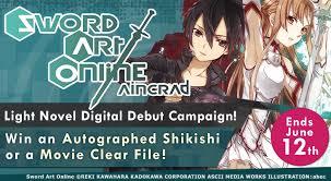 Sword Art Online Light Novel Sword Art Online Light Novel Digital Debut Cp Bookwalker
