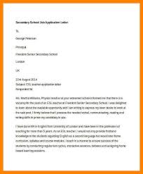 format for writing application letter efficient exploring cf