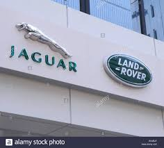 land rover logo jaguar land rover company logo british multinational car