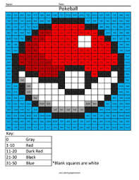 pokeball practice multiplication coloring squared