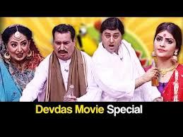 khabardar with aftab iqbal 18th may 2017 u2013 devdas movie special