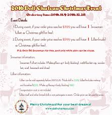 event 2016 doll chateau christmas event den of angels