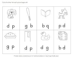 free letter d worksheets instant download free homeschool deals